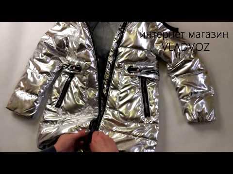 Подростковая демисезонная куртка пальто для девочки серебро 134р.-158р. 3798