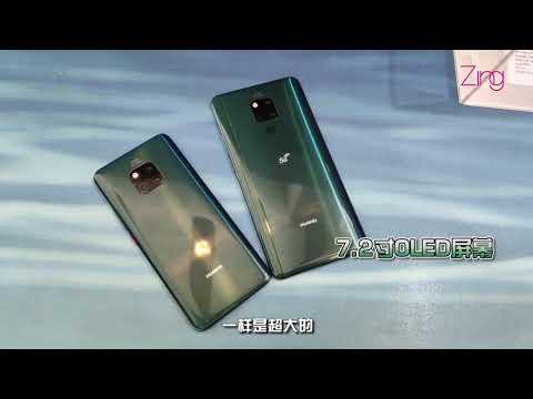 华为Huawei Mate 20X 5G版!抢先上手!