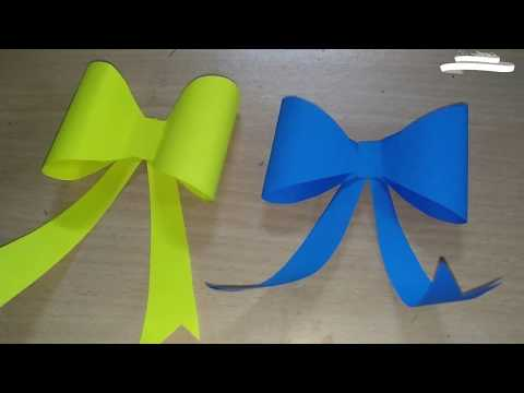 Making paper bow / ribbon / tie || Beautiful paper tie || know how to make a paper bow/ tie/ribbon.