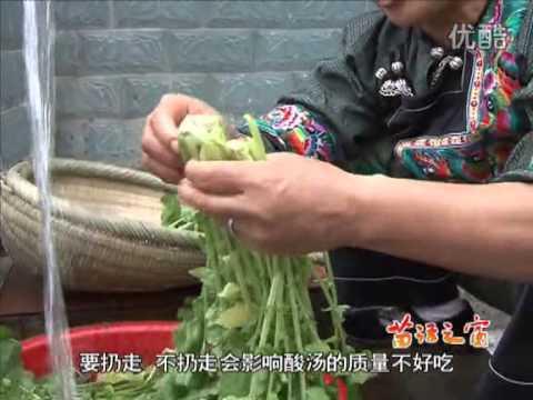 A sample of Miao/Xongb (Gho Xiong) news in Xiangxi, Hunan, China