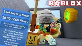 25 MILLION BEEKEEPER'S MASK + BEATING KING BEETLE!! | ROBLOX Bee Swarm Simulator