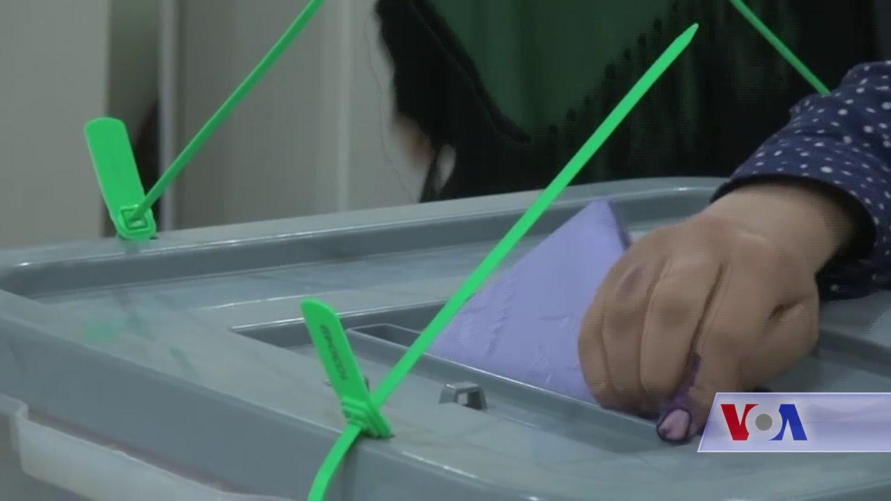 2019 Afghan presidential election latest - VOA TV Ashna