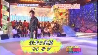 【歌うま王座】増田 栄光の架橋
