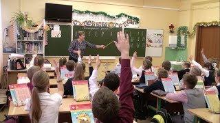 Преподаватель Анашкина Г.М.: Математика