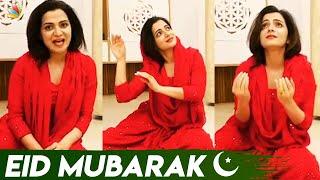 DD Soulful Dedication To Muslim Fans🌙 | Eid Mubarak, Keerthi Suresh, Arya Sayeesha, Vijay Tv | News