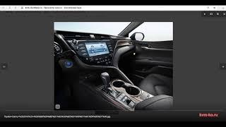 PC версия База данных лекал (выкройки) на авто (полная версия)