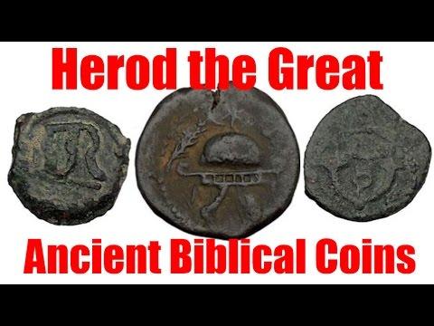 Herod the Great 40-4BC Coins JESUS CHRIST Bethlehem Birth Ancient JERUSALEM Biblical Coins for Sale