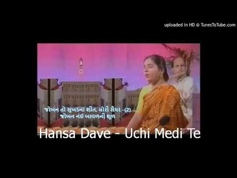 Hansa Dave - Uchi Medi Te