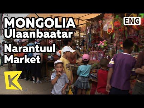 【K】Mongolia Travel-Ulaanbaatar[몽골 여행-울란바토르]몽골 최대 재래시장, 나랑톨 시장/Narantuul Market