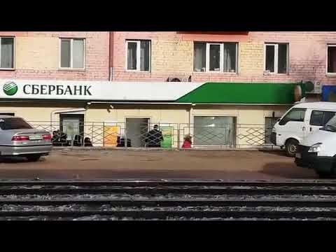 В Улан-Удэ эвакуировали людей из банка
