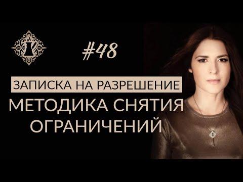 ЭФФЕКТИВНАЯ МЕТОДИКА -