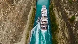 Переход на мега-яхте через Коринфский канал