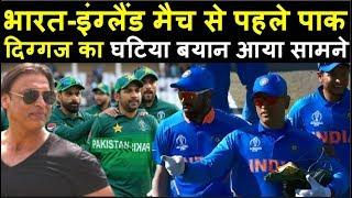 World Cup 2019 भारत के अगले मैच के लिए पाकिस्तान क्यों कर रहा है दुआ Headlines Sports