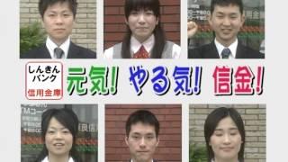 奈良テレビ撮影のCMです.