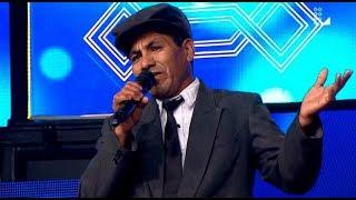 Rolando Laserie cantó