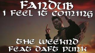 I Feel it coming - The Weeknd Feat Daft Punk - Fandub by carmen1994able
