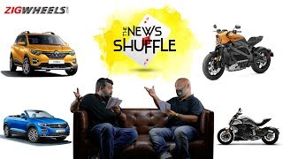 Top 5 Car/Bike News This Week | Renault Triber | Suzuki Gixxer 250 | Rolls Royce Ghost | Pulsar 125