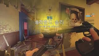 레인보우식스 헤비튜브 하이라이트 - Rainbow Six Siege