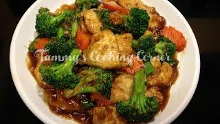 Stir Fried Chinese Chicken Broccoli | Ức Gà Xào Bông Cải Xanh