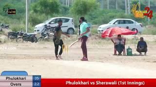 Kalanwali (Late Mr. Ramneet Singh Brar ) Cosco Cricket Cup 2019