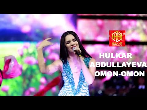 OMON-OMON Hulkar Abdullaeva/ОМОН-ОМОН Хулкар Абдуллаева Koncert version2016