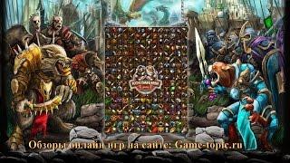 Котландия браузерная игра Геймплей