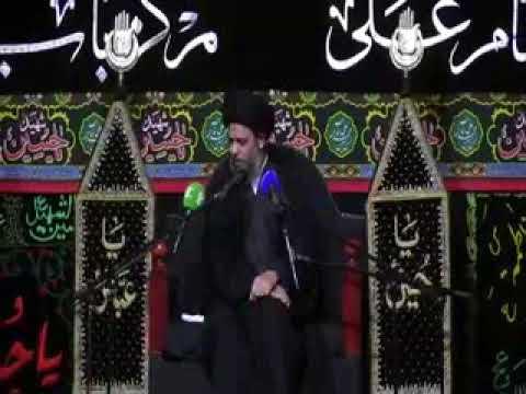 01 Majlis 01 Muharram 1439 2017 Maulana Aqeel Ul Garavi