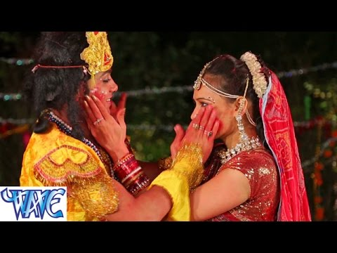 HD कान्हा रास रचाये रे - Kanha Ras Rachaye Re | Krishan Holi Song 2015