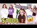 I SPENT $1000 ON CHUU!! HUGE K-FASHION HAUL AND TRY ON 2019: Hello Kitty x Chuu