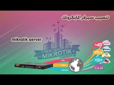 how to set up pppoe in mikrotik router