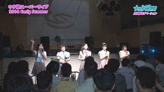 カプ式会社ハイパーモチベーション(通称:ハイモチ)新木場での初舞台...