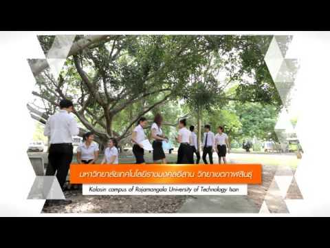 Rajamangala University of Technology Video Presentaion
