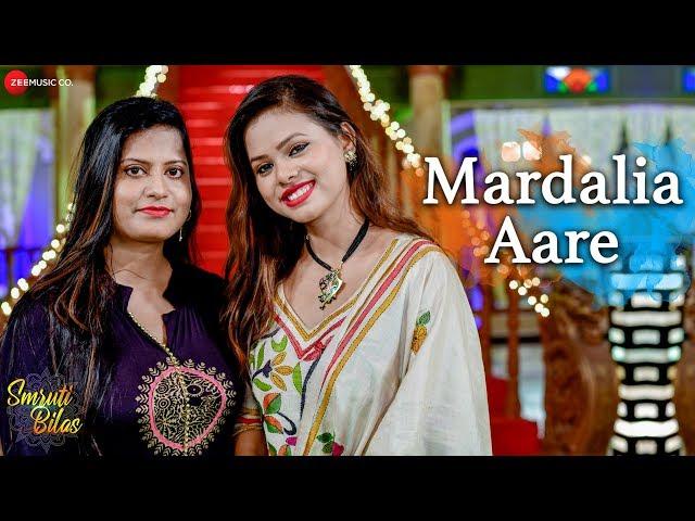 Mardalia Aare - Smruti Bilas   Antara Chakravorty & Jasaswini Nayak   Tarakanta Panda