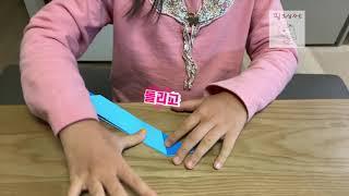 핑크상자프로젝트 (날개하트 종이접기…