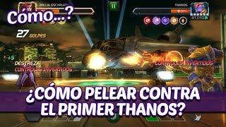 Cómo...? - ¿Cómo Pelear Contra el Primer Thanos? - Marvel Contest of Champions