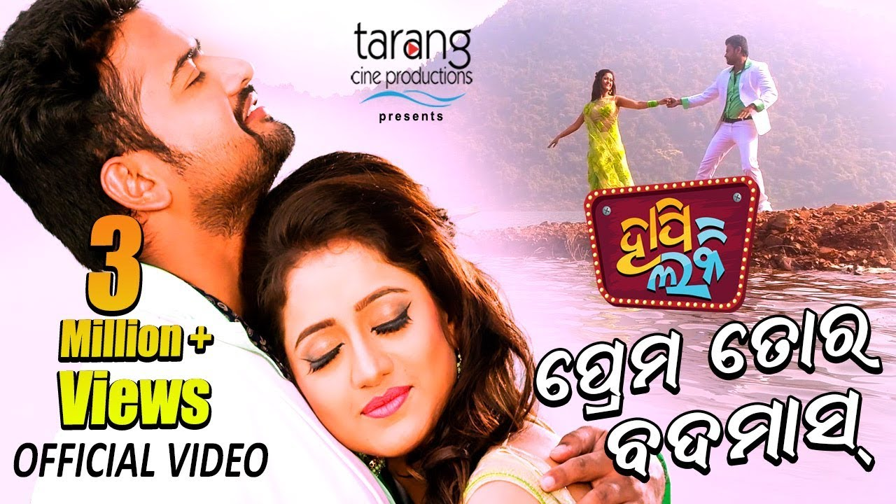 Abhaya odia movie song download pagalworld.com