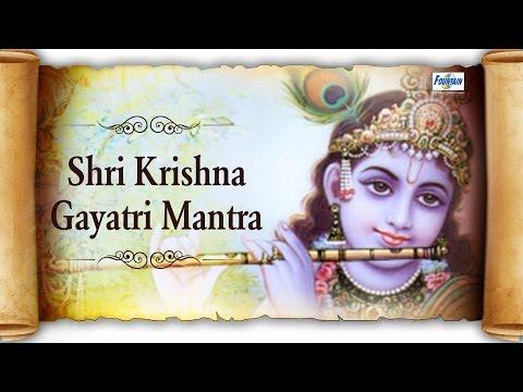Krishna Mantra for Success | Shri Krishna Gayatri Mantra Non Stop by Suresh Wadkar | Krishna Songs