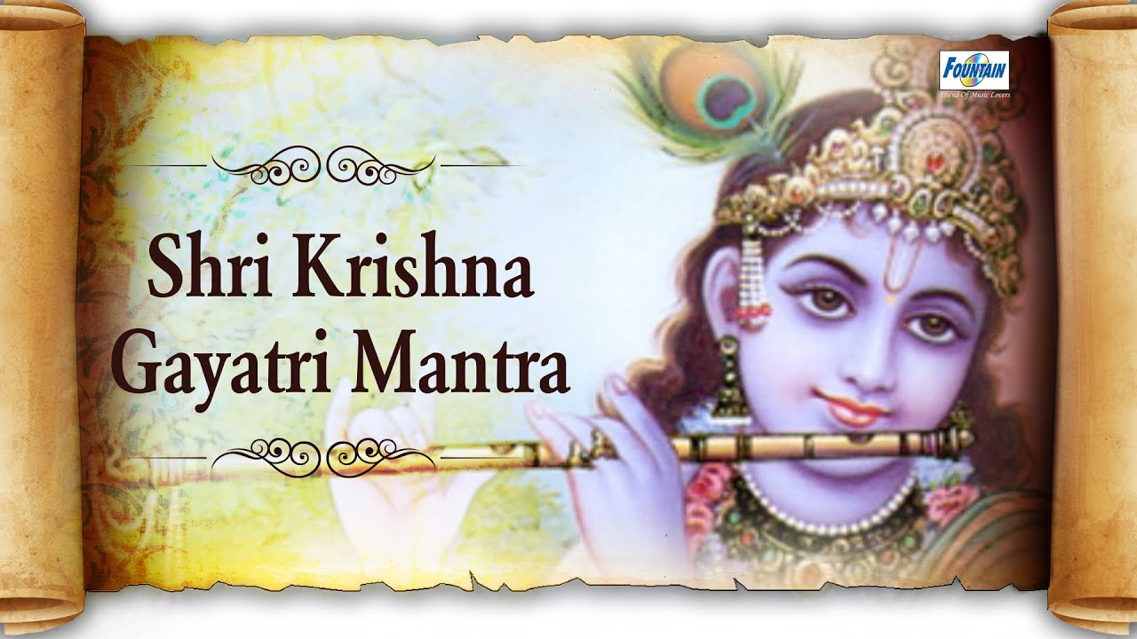 Srila Prabhupada On Chanting Hare Krishna (MP3 Audio)