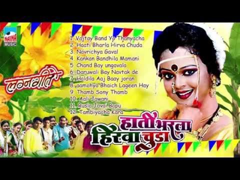 Hati Bharla Heerva Chuda | All Time Hits Lagnageete 2016 |