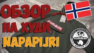 Обзор на оригинальное худи Napapijri