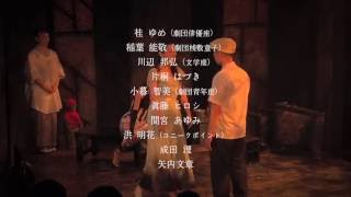 http://centerfw.net/stage/11-kifujin □あらすじ 昭和25年7月。未だ占...