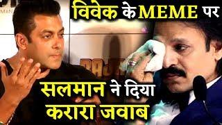 Salman Khan Finally Reacts To Vivek Oberoi Meme On Aishwarya Rai Love Life!
