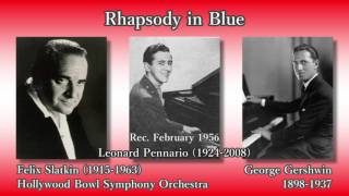 Gershwin: Rhapsody in Blue, F. Slatkin (1956) ガーシュウィン ラプソディー・イン・ブルー F. スラットキン