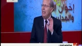 الآن | عبد الحليم قنديل : أشهد الله أن الرئيس السيسي نظيف اليد قطعا