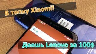 Лучший смартфон до 100$ | Lenovo K5 Play Обзор
