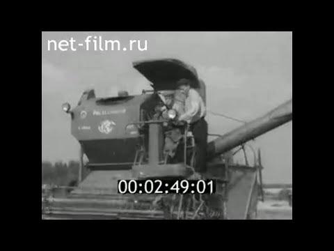 1961г. колхоз Ленинское знамя Калининская обл