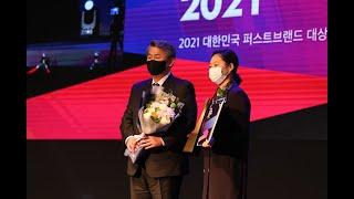 11년 연속 퍼스트브랜드대상 유학기업 부문 대상 수상 'edm유학센터'