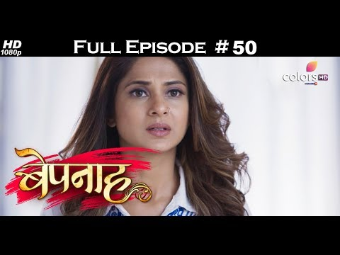 Bepannah – 25th May 2018 – बेपनाह – Full Episode