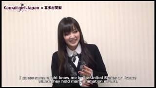 【Kawaii girl Japan】http://kawaii-girl.jp キタエリこと喜多村英梨ち...