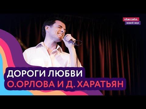 Город Ногинск. Официальный сайт администрации